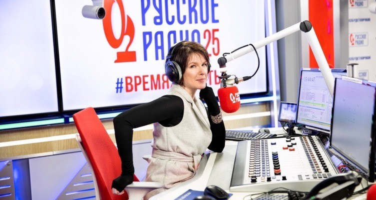 радиостанция русские новости